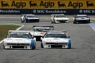 Lauda tops the bill for BMW M1 Procar reunion in Austria