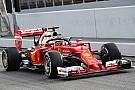 Ferrari планує випробувати Halo 2 в Австрії