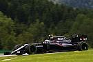 Honda представит обновлённый мотор на Гран При Великобритании