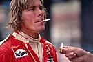 Rememora F1 la rivalidad  Hunt- Lauda