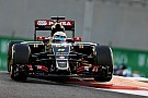 Lotus F1 до поглинання компанією Renault втратив 57 мільйонів фунтів