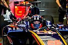 Квята не убедили доводы FIA в пользу Halo