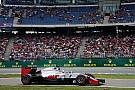 غروجان يتراجع 5 مراكز في سباق جائزة ألمانيا الكبرى