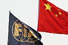WRC sagt Rallye China 2016 kurzfristig ab