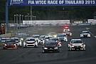 WTCC готовится к отмене этапа в Таиланде