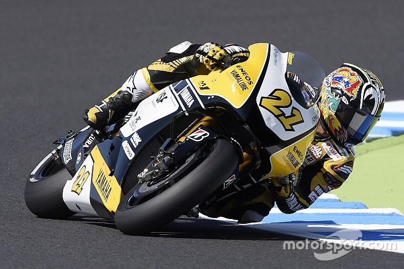 中須賀克行、ワイルドカードでMotoGP日本GPに参戦決定