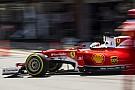 Vettel tegnap elég nehézkesen ült be a Ferrariba!