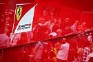 Sta diventando una leggenda la collaborazione fra Dallara e Ferrari!