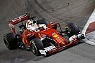 Vettel eliminado en la Q1 por una falla mecánica