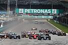 بيريللي: سطح المسار الجديد في سيبانغ سيمثّل تحدياً جديداً لفرق الفورمولا واحد