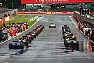 2017'de yağmurlu yarışlarda normal start olacak!
