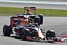 Red Bull очікує ще більшого від Сузуки