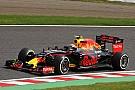 Red Bull: поява VSC приховала темп
