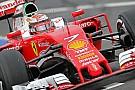Скорость Ferrari в квалификации