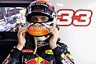 Ферстаппен визнаний кращим гонщиком Гран Прі Японії