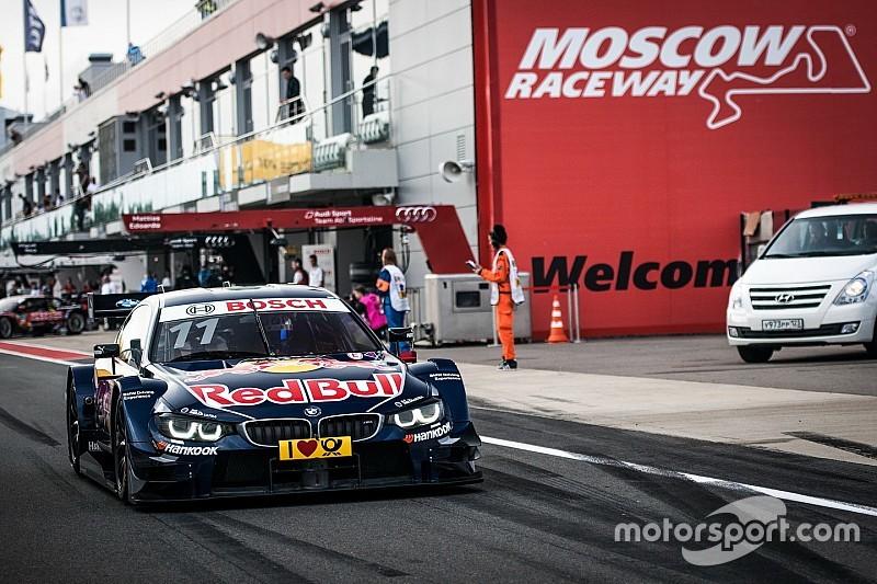 Проблемы российского автоспорта обсудят на Russian Motorsport Forum