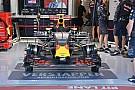 Técnica: el tambor del freno delantero del Red Bull RB12 en Austin