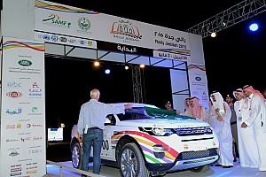راليات شرق أوسطية أخرى أخبار عاجلة الإعلان عن نُسخة معدلة من رالي جدة الذي سيُشكل جزءاً من تحدي الخليج 2017