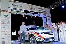 الإعلان عن نُسخة معدلة من رالي جدة الذي سيُشكل جزءاً من تحدي الخليج 2017