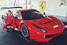 Asian Le Mans El español que sueña dentro de Ferrari
