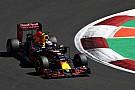 В Red Bull рады