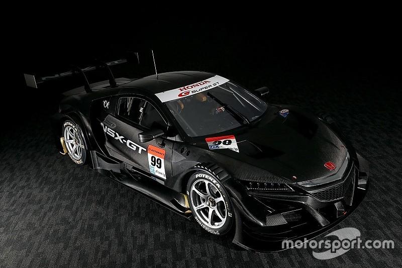 Honda dévoile une NSX GT spectaculaire!