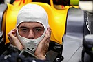 Ферстаппен: Формула 1 не може пускати в ефір радіолайку