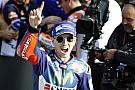 Гран Прі Валенсії: Лоренсо здобув останній із Yamaha поул