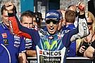 MotoGP瓦伦西亚站排位赛:洛伦佐强势夺杆位并改写赛道最速纪录