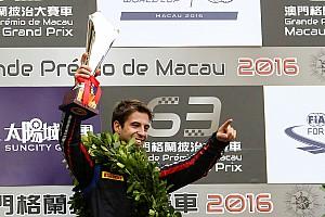 Ф3 Комментарий Да Кошта оценил вторую победу в Макао выше первой