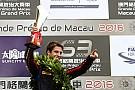 Ф3 Да Кошта оценил вторую победу в Макао выше первой