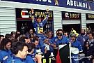 Los campeonatos de F1 que se resolvieron en la última carrera