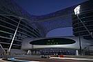 Гран При Абу-Даби: пять актуальных вопросов