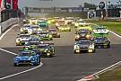 24h Nürburgring 2017: Veranstalter wollen GT3-Spitzenautos einbremsen