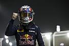 Гасли выиграл субботнюю гонку GP2, Маркелов третий