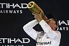 """Campeão, Rosberg revela alívio: """"estou feliz que terminou"""""""