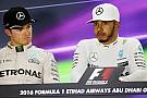 Opinión: ¿El acto final de Hamilton en 2016 lo atormentará en el futuro?