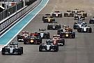 2017 F1 takvimi onaylandı - Azerbaycan yarışı Le Mans ile çakışmıyor