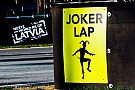 WTCC overweegt 'joker laps' tijdens stratenraces Marrakesh en Vila Real