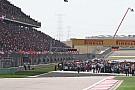 Liberty recibe luz verde para la compra de la F1