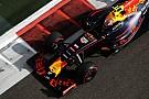 Red Bull recebe garantia de paridade de motores com Renault