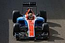 【F1】マノーF1、管財人の管理下に。チームの将来も不透明