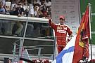 Ecclestone - Vettel n'est pas responsable de l'échec de Ferrari