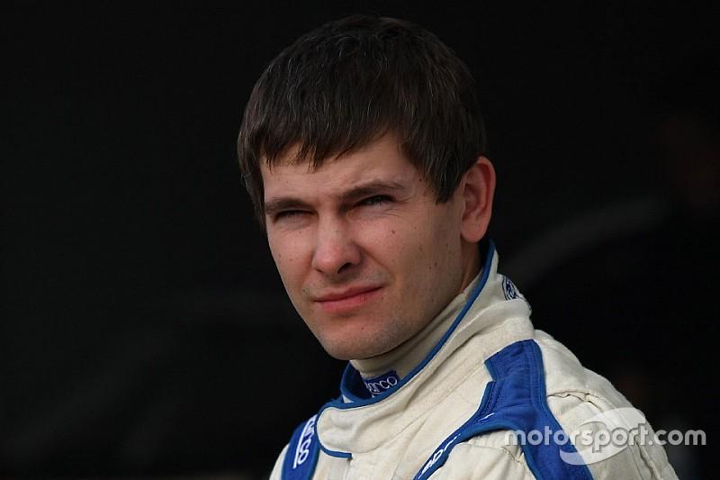 Кирилл Ладыгин выиграл Рождественскую синхронную гонку