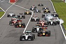 La FIA aprueba la venta de la F1 a Liberty Media