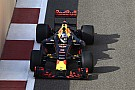 F1 2017: Die 3 Prozent, die für Red Bull über Titel entscheiden könnten
