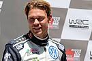 【WRC】WRC2優勝のミケルセン「早くVWポロでWRC復帰したい」