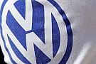Автомобілі Volkswagen стане найбільшим автовиробником у світі