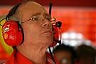 Анализ: почему Ferrari направила Бирна на встречу Технической рабочей группы