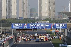 WTCC Noticias de última hora El WTCC, camino a cambiar Shanghai por Ningbo
